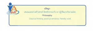 RMUTR_IA_Philosophy